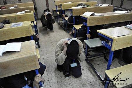 توصیه های ایمنی به دانش آموزان در برابر وقوع زلزله