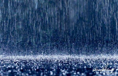 باران عشق