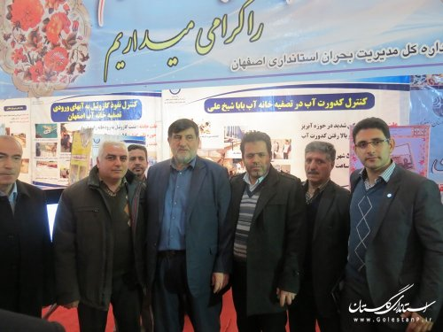 تصاویر شرکت در نمایشگاه بین المللی مدیریت بحران تهران