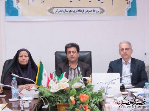 حضور سرپرست مدیریت بحران استان در جلسه شورای هماهنگی مدیریت بحران بندرگز