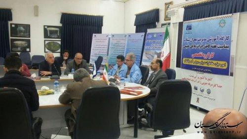 برگزاری کارگروه تخصصی امور سیل، مخاطرات دریایی، برق و آب و فاضلاب