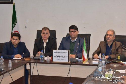 برگزاری پنجمین جلسه شورای هماهنگی مدیریت بحران گمیشان