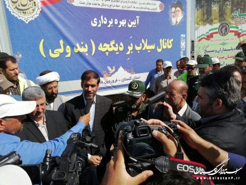 کانال انحرافی «بندولی» هدیه قرارگاه خاتم به مردم استان است