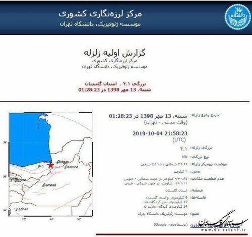 مدیر کل مدیریت بحران استان گلستان: زلزله های بامداد امروز  غرب گلستان خسارتی در پی نداشته است