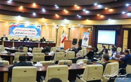 سی و هفتمین جلسه قرارگاه بازسازی و نوسازی مناطق سیلزده برگزار گردید