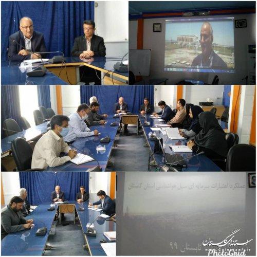 حضور مدیرکل مدیریت بحران استان در اداره کل هواشناسی