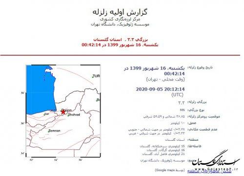 وقوع زلزله با بزرگای 3.3 ریشتر در شهر گرگان