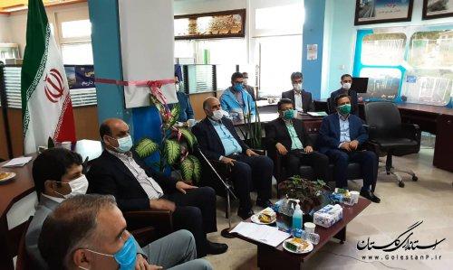 افتتاح و بهره برداری ۱۵ ایستگاه باران سنجی برخط هواشناسی گلستان از طریق ویدئوکنفرانس با حضور وزیر راه و رییس سازمان هواشناسی کشور
