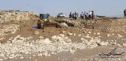 بارش باران شدید در شهرستانهای آزادشهر ، کلاله و مراوه تپه